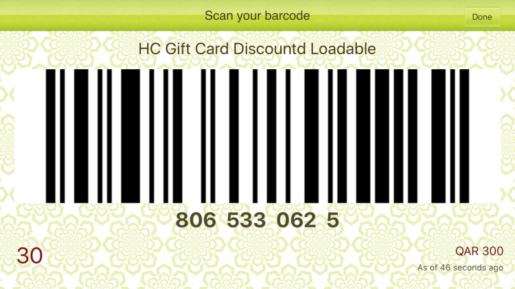 Qatar Home Centre GiftCard