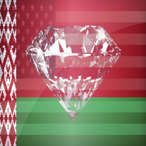 Belarusian Phrases Diamond 4K Edition