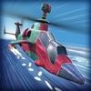 直升机 飞机 飞行 模拟 战争 游戏 免费 3D
