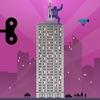 超高層ビル ~ あそんでまなぼう - iPhoneアプリ