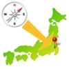 Arrow Navi 矢印ナビ - iPhoneアプリ