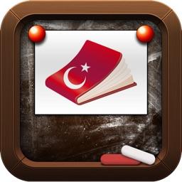 Турецкий язык для начинающих