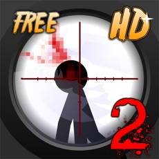 Activities of Clear Vision 2 HD Free