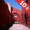 ペルーの観光地ベスト10ー最高の観光地を紹介するトラベルガイド ペルーへ行こう!