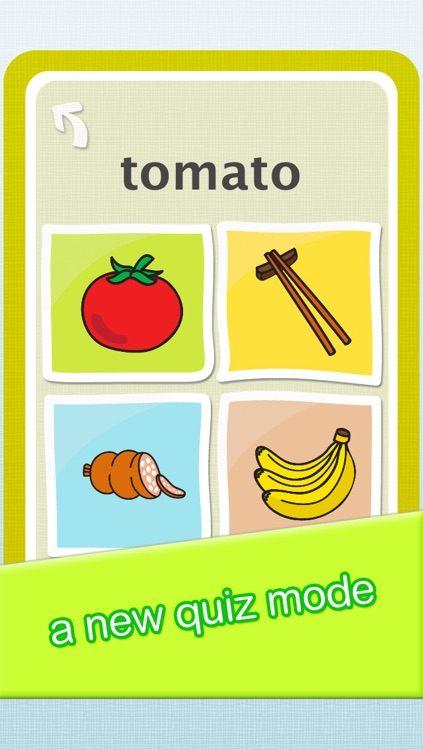Baby Bubble Popper 3:Baby Flashcards series (Food and Kitchenware) screenshot-4
