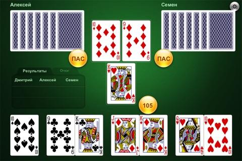 Играть в игры казино бесплатно и без регистрации