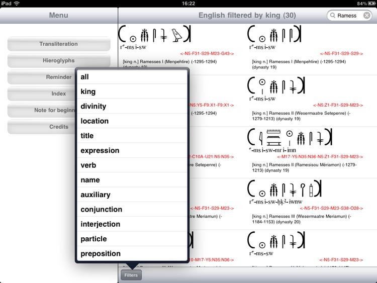 "Hieroglyphic Dictionary iPad version ""Aaou"" screenshot-3"