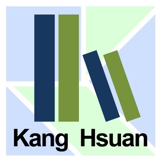 康軒小學館 app logo