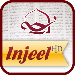Injeel HD - Offline Arabic Bible studying tool