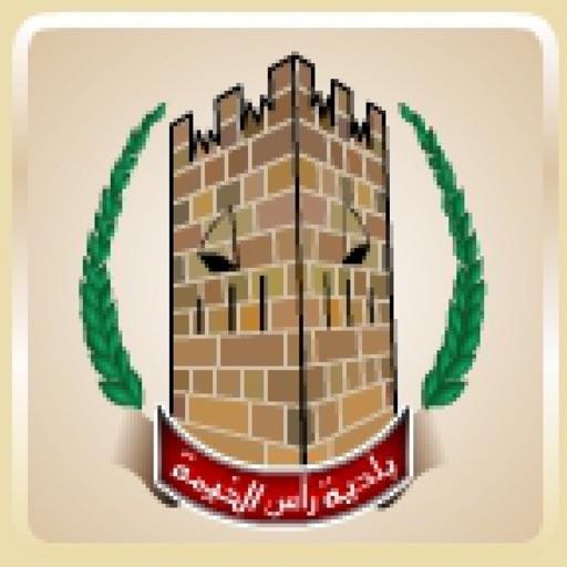 RAK Municipality UAE
