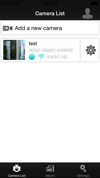海发智能 screenshot three