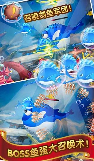 吞吞鱼 - 大鱼吃小鱼之进击的霸王鱼 App 截图