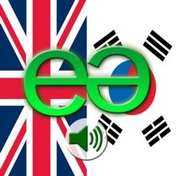 English to Korean Voice Talking Translator Phrasebook EchoMobi Travel Speak LITE