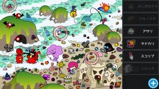 【無料版】白オバケ黒オバケのみつけて絵本「不思議なタネで大さわぎ」iPhone版スクリーンショット2