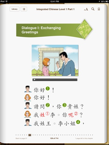 Integrated chinese level 1 part 1 traditional enhanced ebook by screenshot 2 fandeluxe Image collections