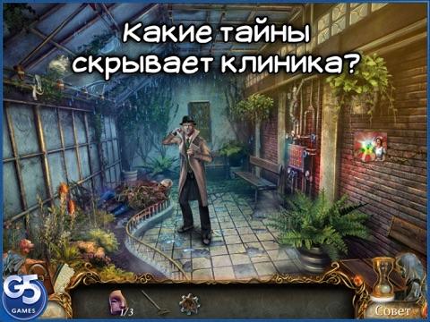 Игра 9 Улик. Пепел безумия HD (Полная версия)