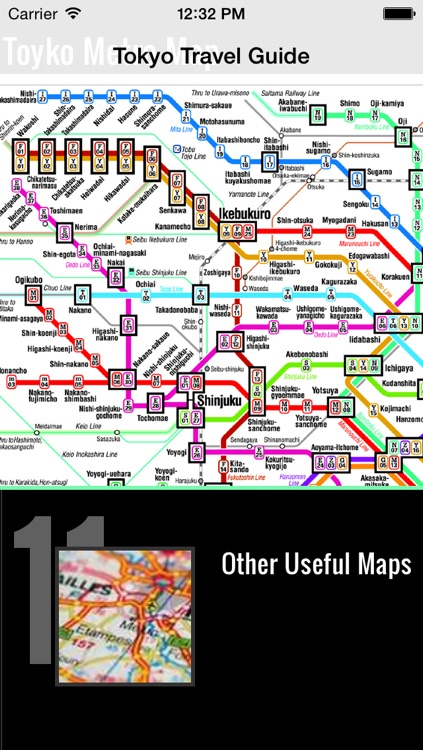 Tokyo Map offline - Japan Tokyo Travel Guide with offline city Tokyo Metro Map, Tokyo Bus Map, Tokyo Subway JR Trains Suica, Tokyo Maps lonely planet, Tokyo trip advisor maps