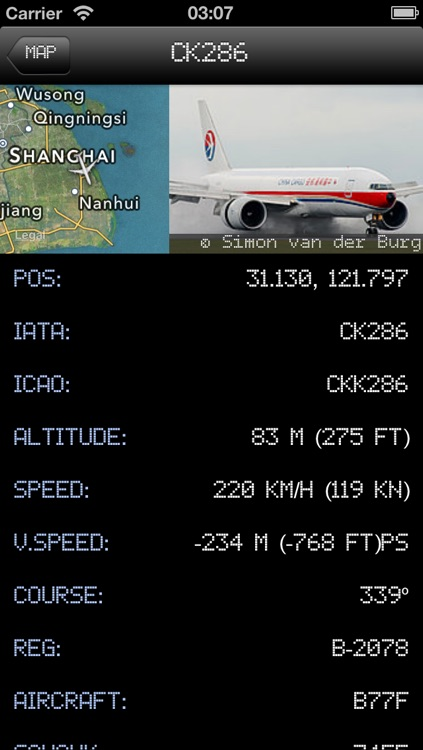 Shanghai Pudong International Airport - iPlane2 Flight Information screenshot-4