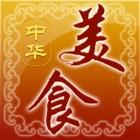 中华美食网 icon