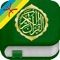 This application gives you the ability to read all 114 chapters of the Holy Quran on your Iphone / Ipad / Ipod Touch