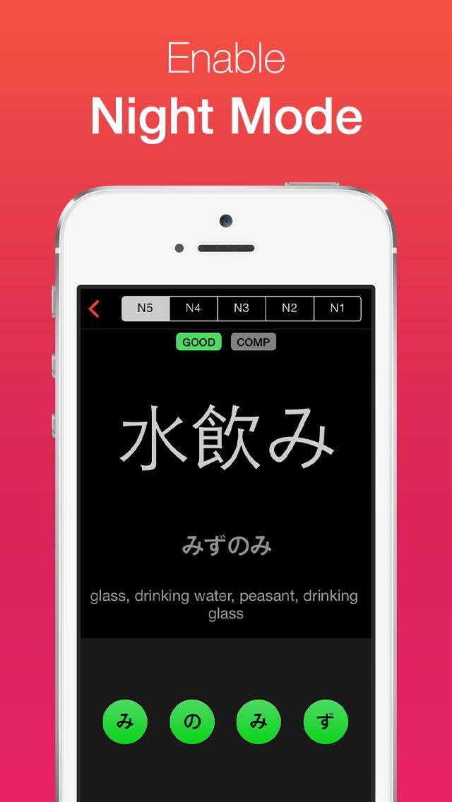 Kanji Sensei - Learn Japanese Kanji | App Price Drops