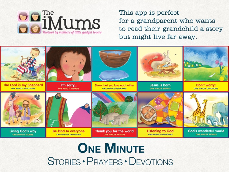 101 Christian Books LuvYa Recorder for Kids – Record your Children's Bibles, Devotions and Prayers screenshot-3