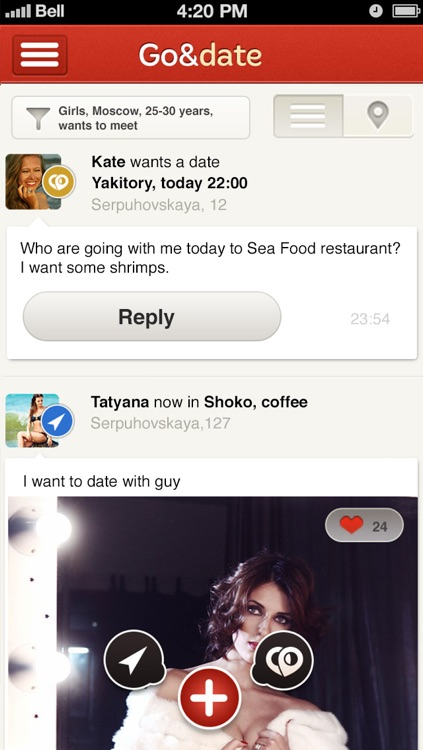 Go&date — dating social network. Enough of just talking, start to meet with Go&date right now! screenshot-3
