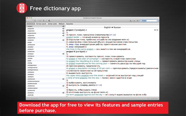 XXI Century Dictionaries  on the Mac App Store