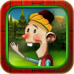 Keloğlan çocuk Kitabı Ve Oyunu App Storeda