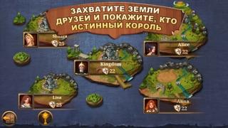Kingdoms & Lords - битвы и стратегии средневековья Скриншоты5