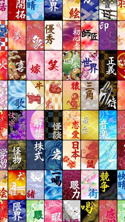 Kanji - Chinese characters