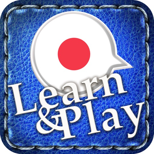 Learn&Play Japanese ~easier & fun! This quick, powerful gaming method with attractive pictures is better than flashcards app logo