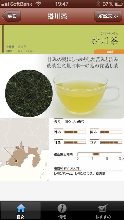 美食手帳 screenshot-2