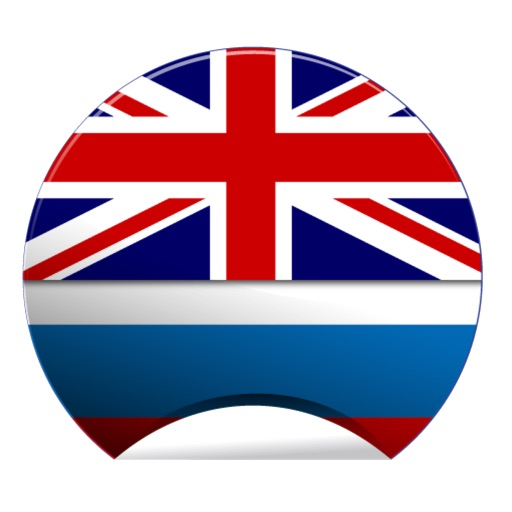 Offline Russian English Dictionary Translator for Tourists, Language Learners and Students iOS App