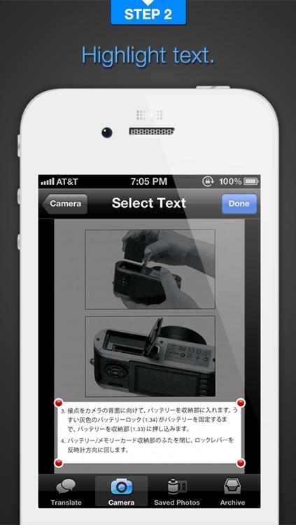 Babelshot: Translate Instantly Using Phone Camera