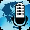 iRadio GR