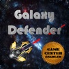 Galaxy Defender - iPhoneアプリ