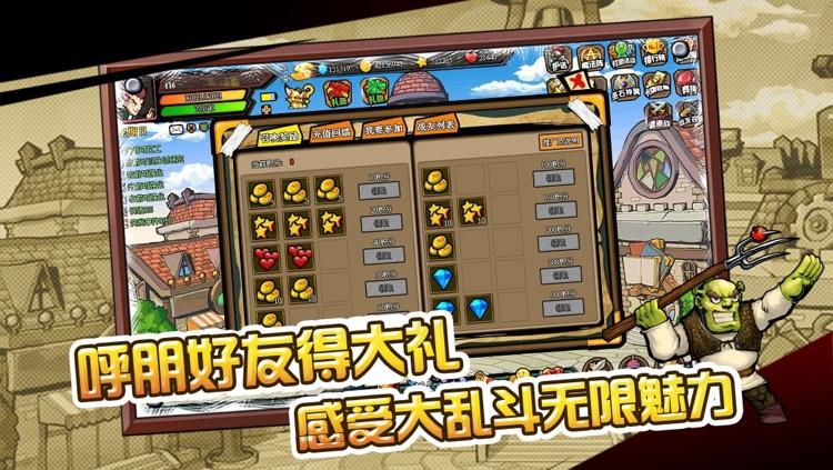 Q英雄 screenshot-3