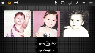 محرر الصور Screenshot 5