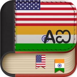 Offline Kannada to English Language Dictionary