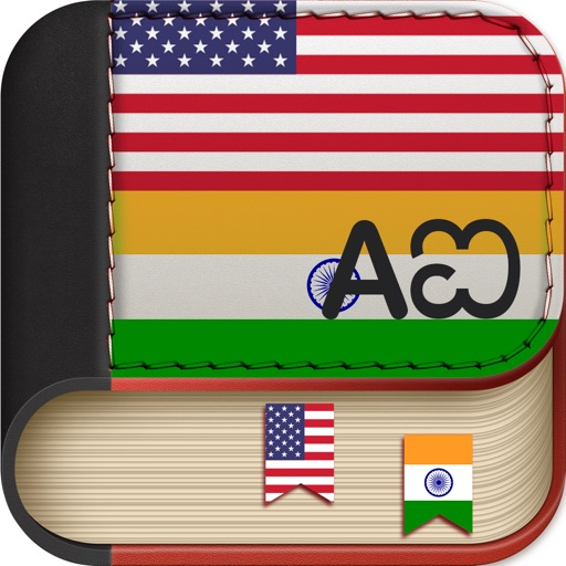 Offline Kannada to English Language Dictionary iOS App