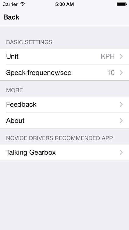 Talking Speedometer -Voice prompts speed