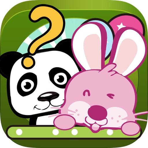 幼儿益智游戏: 左右脑潜能开发