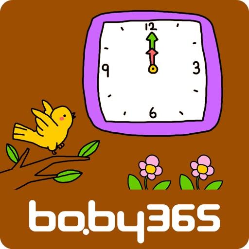 baby365-Clock