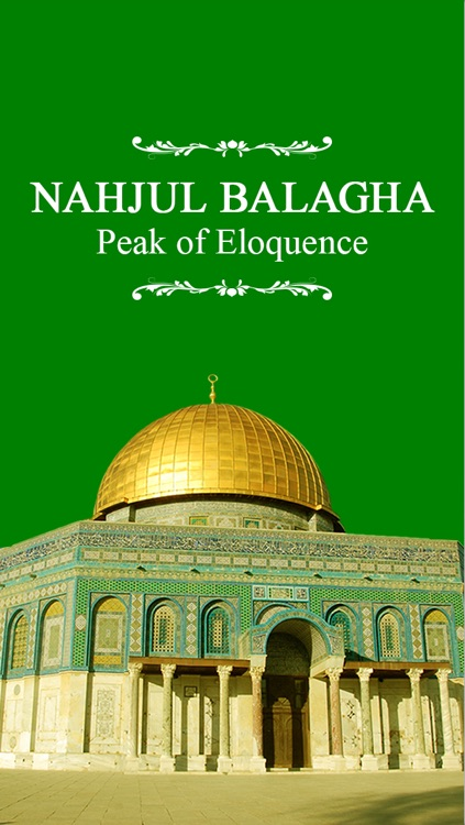 Nahj-ul-Balagha - a collection of Sermons, Letters and Sayings screenshot-0