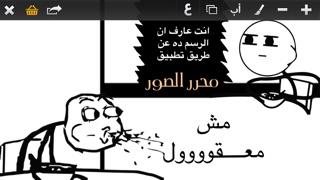 محرر الصور Screenshot 1