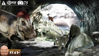 うごく図鑑!恐竜ランドのおすすめ画像4