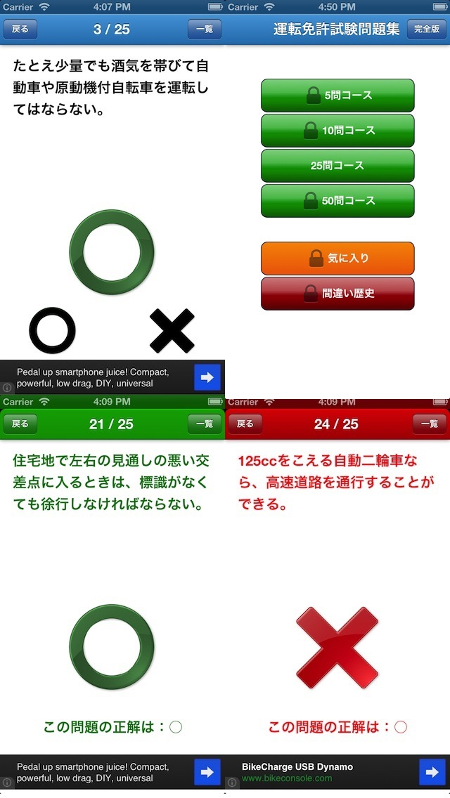 https://is4-ssl.mzstatic.com/image/thumb/Purple2/v4/c3/d7/e6/c3d7e654-9803-f4d8-0803-14c49a9772a0/mzl.bptuydol.jpg/640x1136bb.jpg