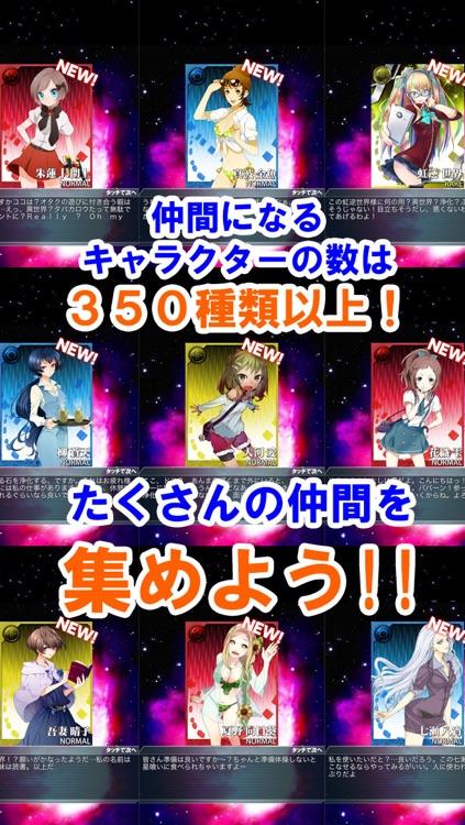 星宝迷宮ジュエルダンジョン feat. ジュエルセイバー screenshot-4