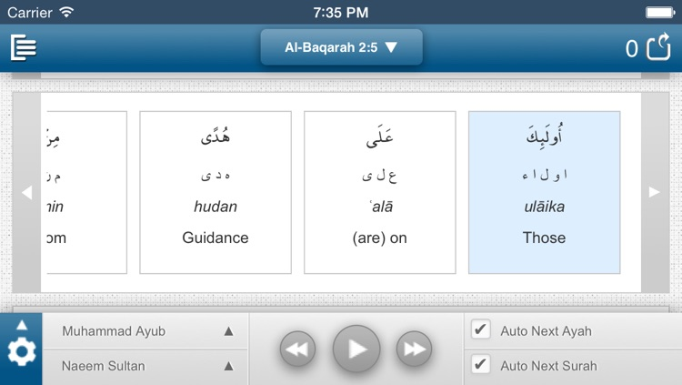 Quran Plus screenshot-4